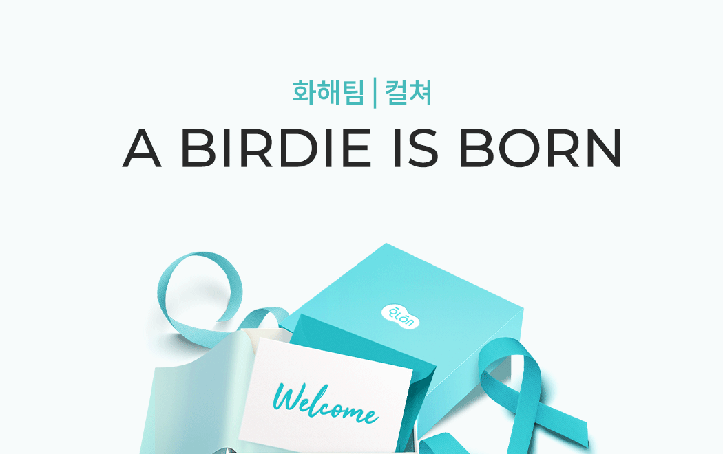 A Birdie Is Born part.1